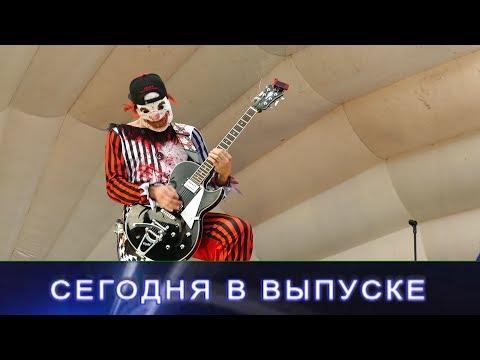 Воронежская область Википедия