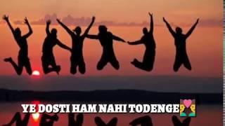 Meri Jeet Teri Jeet Meri Haar Meri Haar || FriendShip Songs || Frds Forever || Must Listen