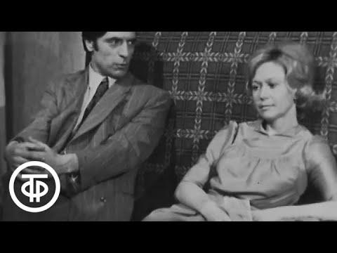 Такая короткая долгая жизнь. Глава 1. Ожидание (1975)