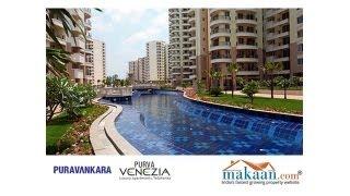 Purva Venezia, Yelahanka, Bangalore   Residential Apartments
