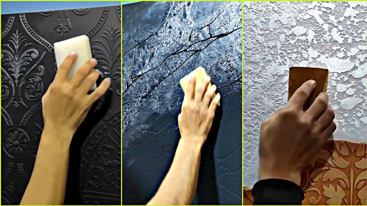 7 أساليب ابداعيه لاستخدام معجون الجدران لعمل ديكورات منازل فاخره