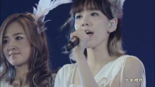 BORN TO BE A LADY - 少女時代 Girls'Generation