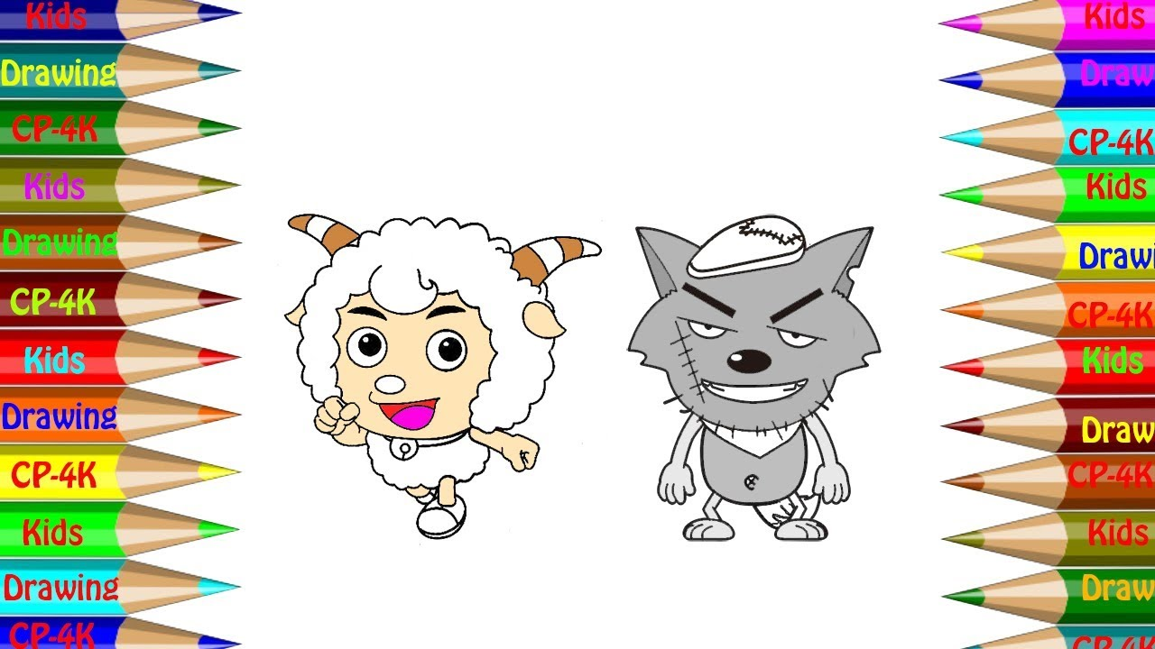 Pleasant Goat and Big Big Wolf Coloring book | How to draw Happy ...