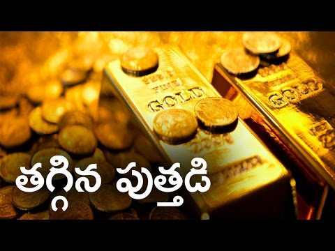 Gold rate Drops in India  | NH9 News