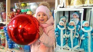 Готовимся к НОВОМУ ГОДУ Наши покупки ДЕД МОРОЗ и СНЕГОВИК новогодние игрушки Christmas VLOG