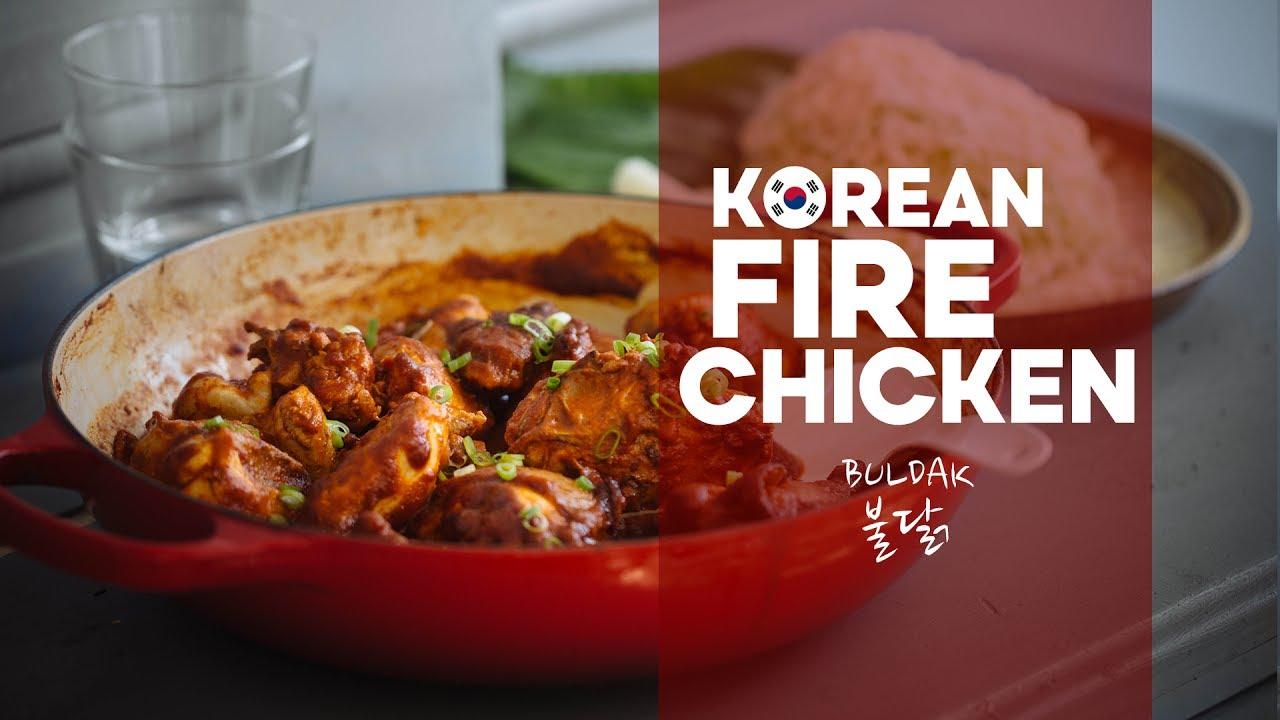 Korean fire chicken recipe buldak easy asian home korean fire chicken recipe buldak easy asian home cooking forumfinder Gallery