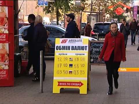 В украинских обменниках выросла гривна и исчез доллар