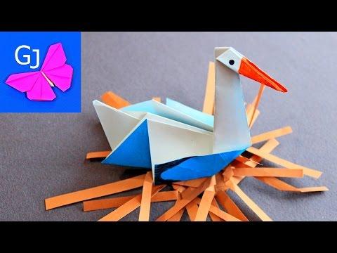видео: Оригами из бумаги АИСТ В ГНЕЗДЕ