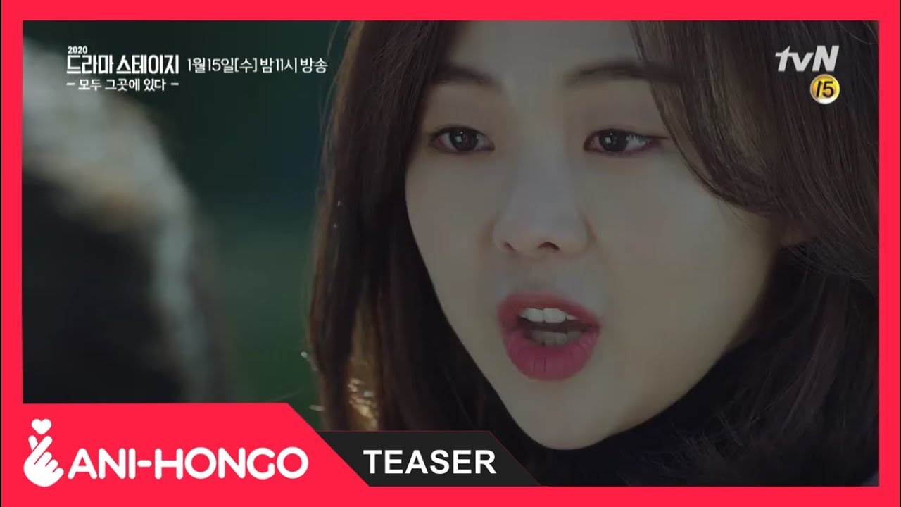 Drama Stage Season 3 Everyone Is There 2020 Teaser Youtube