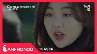 DRAMA STAGE SEASON 3: EVERYONE IS THERE (2020) - TEASER