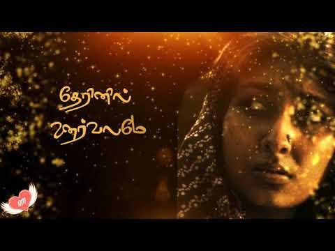 KGF:Karuvinil Enai Sumanthu Song with Lyrics | Amma Song | Prashanth Neel | Hombale | Kgf Songs
