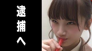 "NGT48太野彩香が""ある理由"
