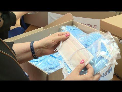 Страховая медицинская компания передала в больницы Волгограда партию масок