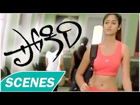 Pokiri Movie Scenes - Mahesh Babu Falls for Ileana || Prakash Raj || Puri Jagannadh