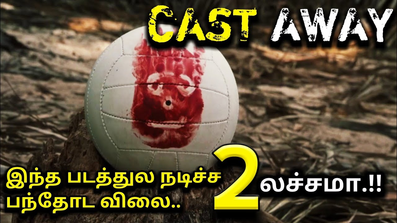 Download Cast Away|Movie Explained in Tamil|Mxt|Best Survival Movie|Tom Hanks Movies|Movie Review in Tamil|