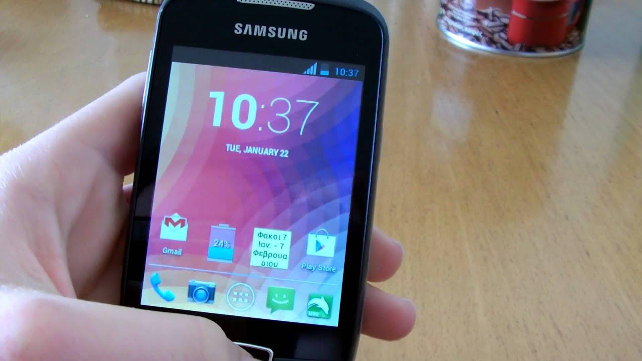 ИГРЫ НА Samsung Galaxy j1 Mini (nxt) - Gaming …
