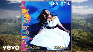 Helen Berhe - Era Gude (Ethiopian Music)