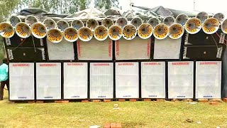 MAA ROKHA KALI SOUND VS DENGURE SOUND BIG COMPETITION. BISHNUPUR BANKURA.HOOGHLY.SOUND MASTER.