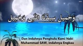 Video Lagu Qosidah Qomarun download MP3, 3GP, MP4, WEBM, AVI, FLV Juli 2018