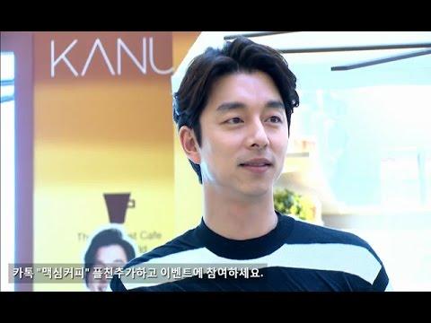 공유 카누 팬사인회 페북 라이브 영상 2017.02.27 Gong Yoo Kanu Facebook Live video