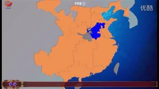 地图三国志1 曹魏势力发展过程演示(转载)