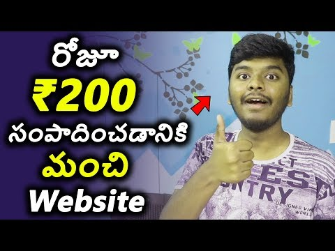 Unique Way to Earn Money From Home | Best Way to Earn Money Online | Sai Nithin in Telugu
