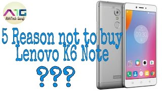 5 Reason not to buy Lenovo K6 Note...[HINDI]