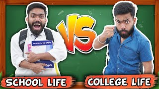 School Life vs College Life | Guddu Bhaiya