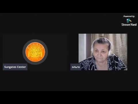 """Мир Живых и Мир """"ушедших"""". Общение(!?) Ольга Григорьева, Майкл Мелихов."""