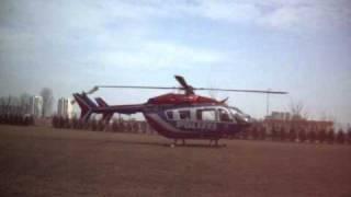 Polizei-Helikopter startet bei der BFEF