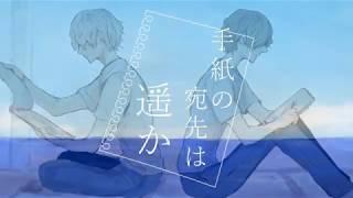 【クトゥルフ】手紙の宛先は遥か-第7話・完結-【越智満卓】 thumbnail