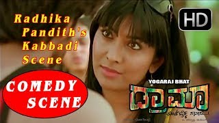 vuclip Teaser Promo | Yash And Radhika Pandith's Kabbadi Scene | Kannada Comedy Scenes | Sathish