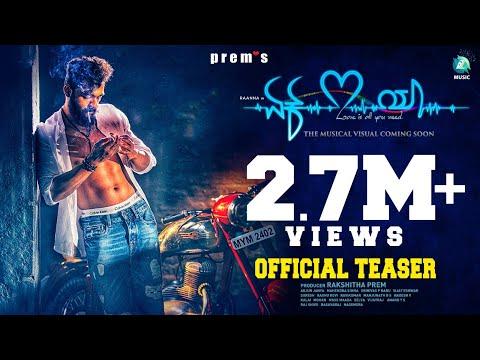 ek-love-ya---official-teaser-|-raana,-rachitha-ram,-reshma-|-prem's-|-rakshitha-|-arjun-janya