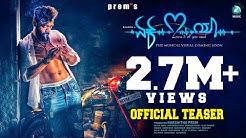 EK LOVE YA - Official Teaser   Raana, Rachitha Ram, Reshma   Prem's   Rakshitha   Arjun Janya
