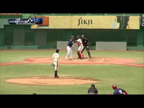 HCN스포츠 제7회 현대HCN배 생활체육 야구대회 결승1부