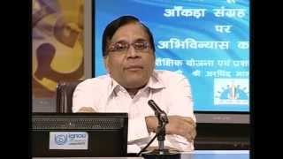 Programme on DISE Data Capture Format through EDUSAT: September 6, 2013 (HINDI): I