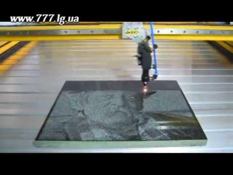 видео: http://777russia.ru --Лазерная гравировка на граните