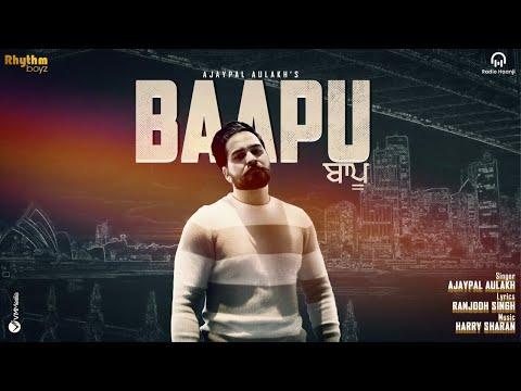Baapu - Full Video | Ajaypal Aulakh | Harry Sharan | Ranjodh Singh | Radio Haanji | Rhythm Boyz