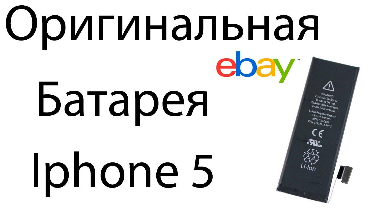 Посмотрите спецификации iphone 6s и iphone 6s plus и узнайте, что нового в этих моделях. Встроенный литий-ионный аккумулятор; зарядка через usb от компьютера или адаптера питания. Датчики. Датчик идентификации по отпечатку пальца touch id; барометр; трёхосевой гироскоп; акселерометр.
