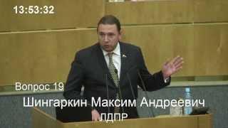 Максим Шингаркин предложил уменьшить срок содержания безнадзорных животных за счет бюджета,