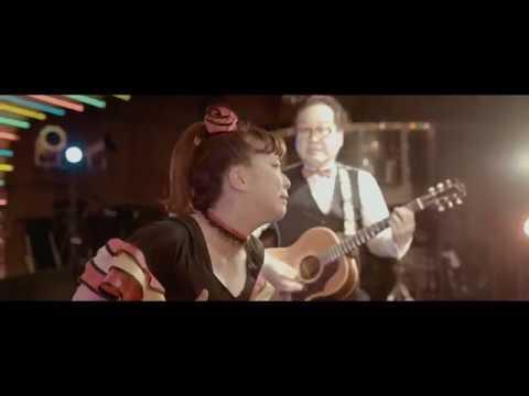 ヤンシー&マリコンヌ「リンボ〜!!」(ショートVer.)