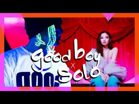 [MASHUP] Jennie - SOLO X GD,TAEYANG - GOOD BOY