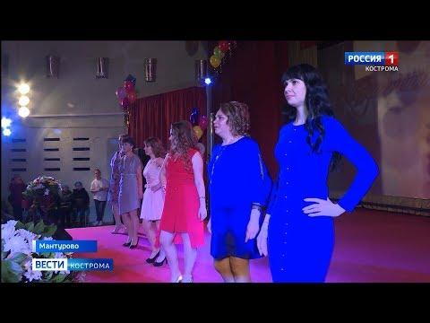 """На мантуровском комбинате """"СВЕЗА"""" выбрали """"Леди Совершенство"""""""