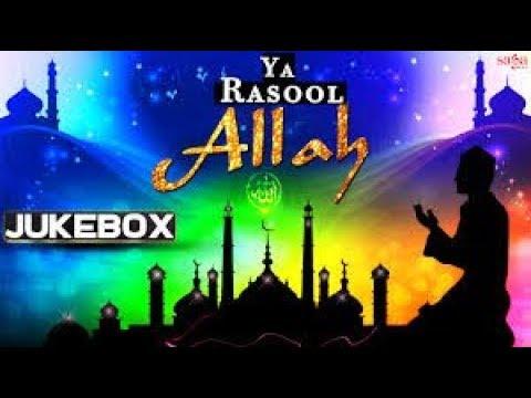 Ya Rasool Allah Ringtone Owais Raza Qadri