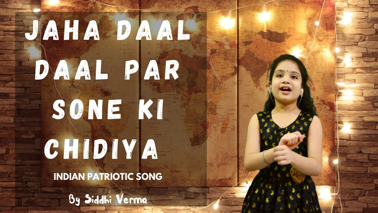Download Jaha Daal Daal Par Sone Ki Chidiya   Patriotic Song   Full Song