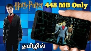 [448MB] How To Download Harry Potter 5 Game For Android||TAMIL