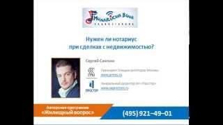 видео Документы на регистрацию права собственности на квартиру: полный список