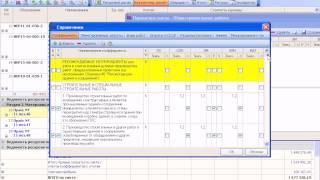 Использование формул в коэффициентах и лимитированных затратах