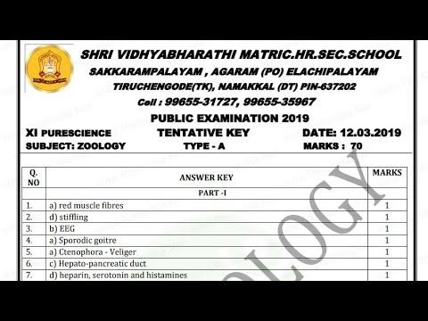 11th std Zoology Public Exam March 2019 Answer Keys / 11th std zoology  Public Exam Answer key , MKS