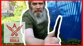 Метание тупого кухонного ножа в железный забор